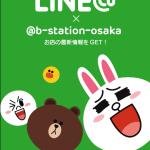 LINE,ライン,B-station,大阪