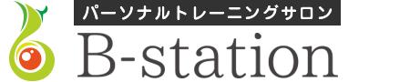 姿勢改善&引き締めるパーソナルトレーニング 大阪・南森町 B-station